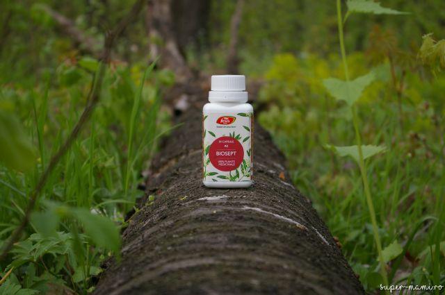 Capsulele Biosept, ajutor în tratarea virozelor respiratorii